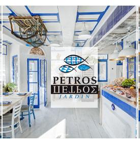 Jardin Petros