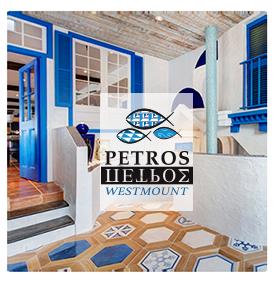 Petros Westmount